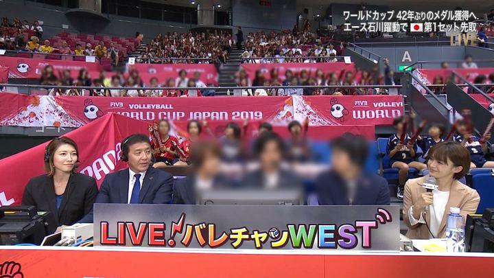2019年10月09日宮司愛海の画像07枚目
