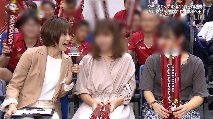 2019年10月09日宮司愛海の画像08枚目