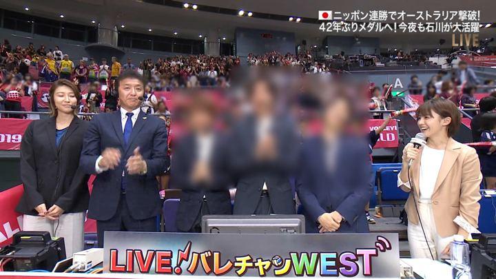 2019年10月09日宮司愛海の画像10枚目