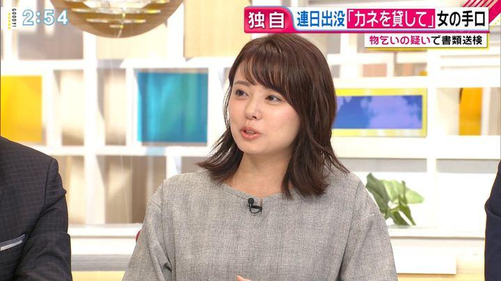 2019年09月09日宮澤智の画像09枚目