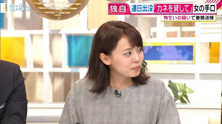2019年09月09日宮澤智の画像10枚目