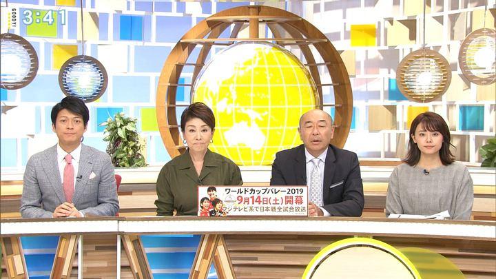 2019年09月09日宮澤智の画像13枚目