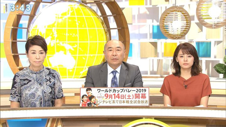2019年09月12日宮澤智の画像15枚目