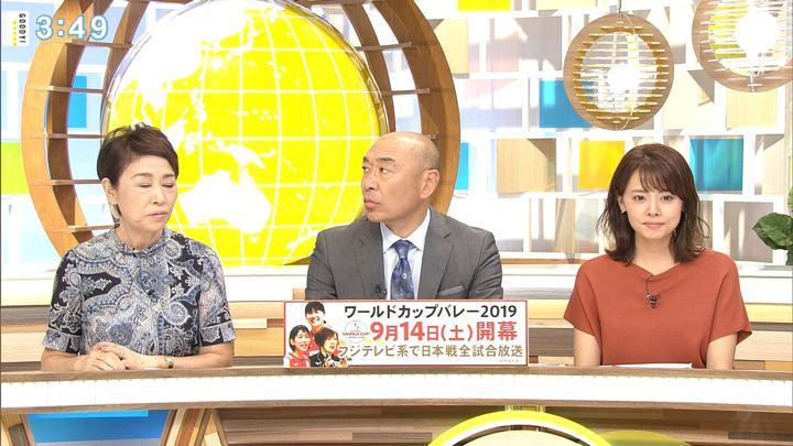 2019年09月12日宮澤智の画像16枚目