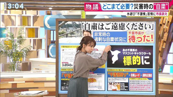 2019年09月13日宮澤智の画像13枚目