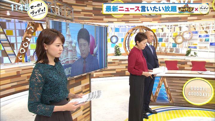 2019年09月19日宮澤智の画像01枚目