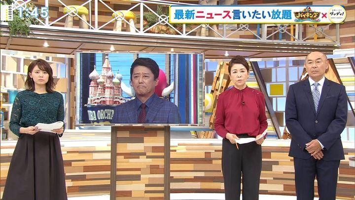 2019年09月19日宮澤智の画像02枚目