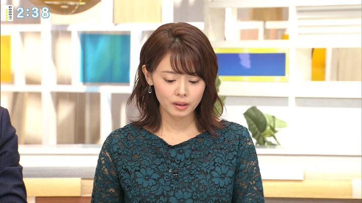 2019年09月19日宮澤智の画像09枚目