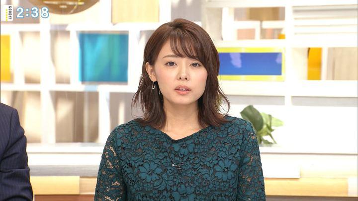 2019年09月19日宮澤智の画像10枚目