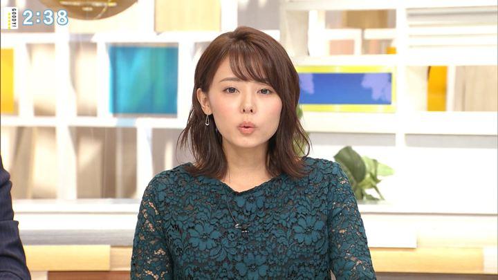 2019年09月19日宮澤智の画像11枚目