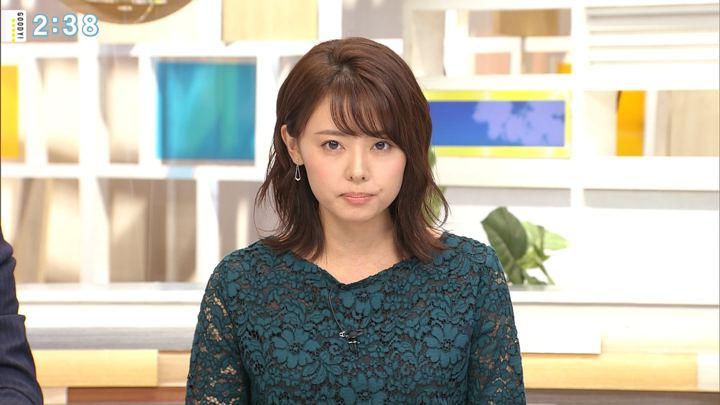 2019年09月19日宮澤智の画像12枚目