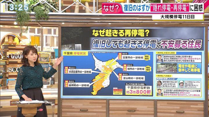 2019年09月19日宮澤智の画像13枚目
