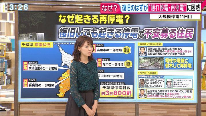 2019年09月19日宮澤智の画像15枚目