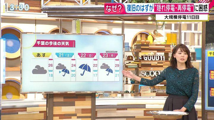 2019年09月19日宮澤智の画像16枚目