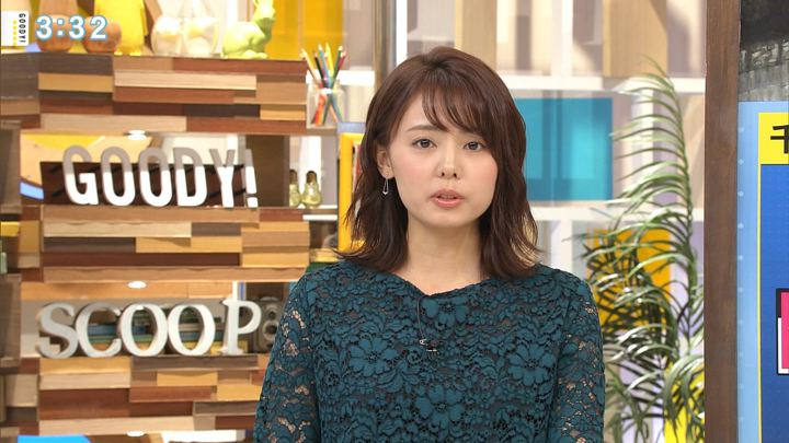 2019年09月19日宮澤智の画像17枚目