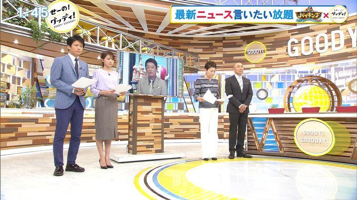 2019年09月20日宮澤智の画像01枚目