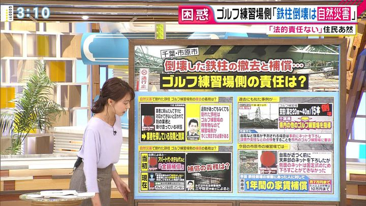 2019年09月20日宮澤智の画像10枚目