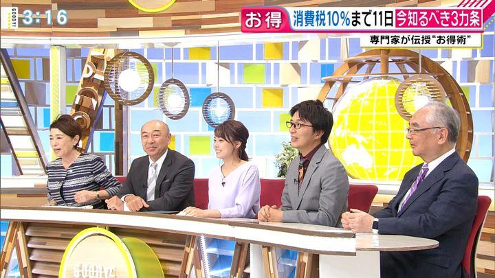 2019年09月20日宮澤智の画像11枚目