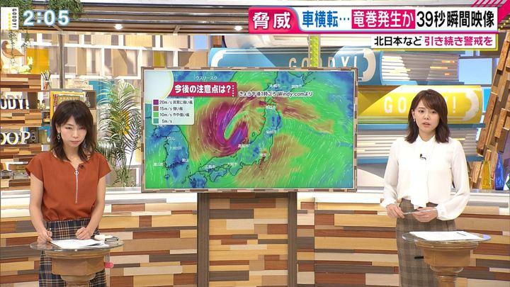 2019年09月23日宮澤智の画像09枚目