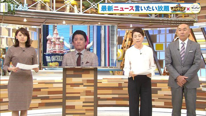 2019年09月24日宮澤智の画像01枚目