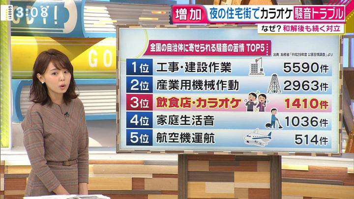 2019年09月24日宮澤智の画像09枚目