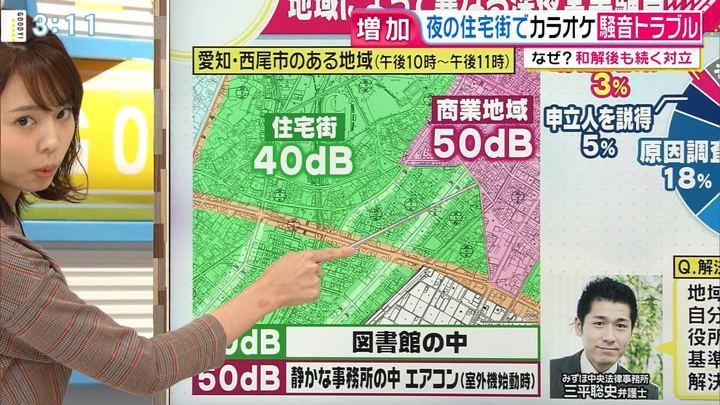 2019年09月24日宮澤智の画像10枚目