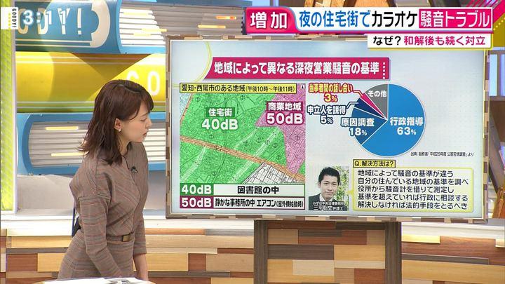 2019年09月24日宮澤智の画像11枚目