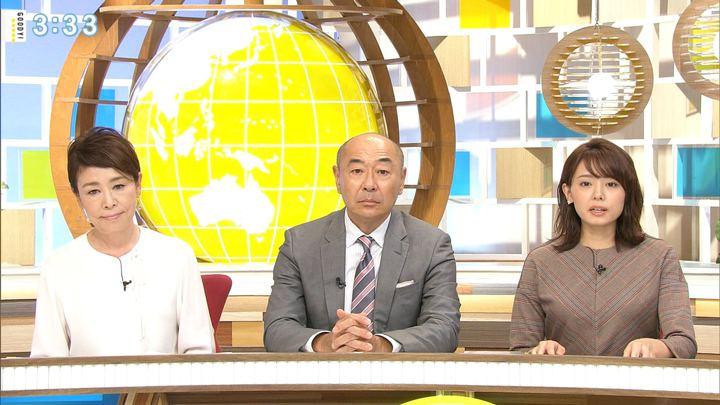 2019年09月24日宮澤智の画像13枚目
