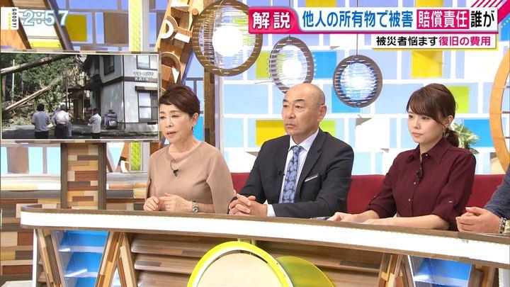 2019年09月25日宮澤智の画像07枚目