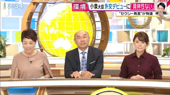 2019年09月25日宮澤智の画像09枚目