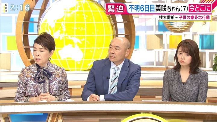 2019年09月26日宮澤智の画像05枚目
