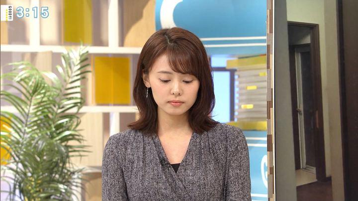 2019年09月26日宮澤智の画像09枚目