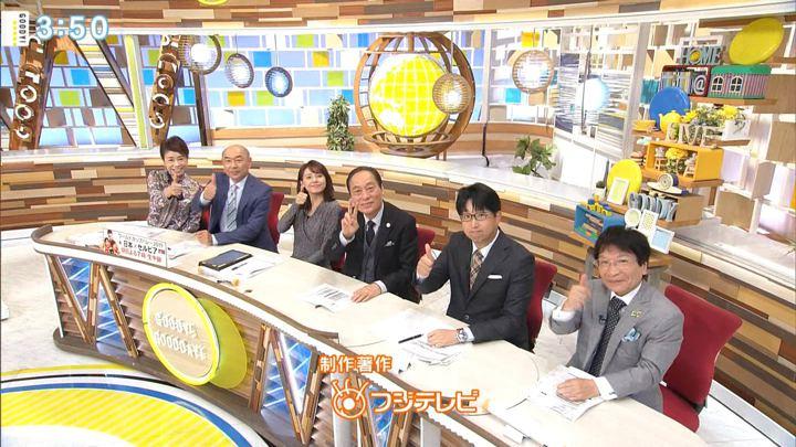 2019年09月26日宮澤智の画像15枚目