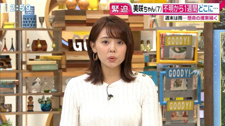 2019年09月27日宮澤智の画像04枚目