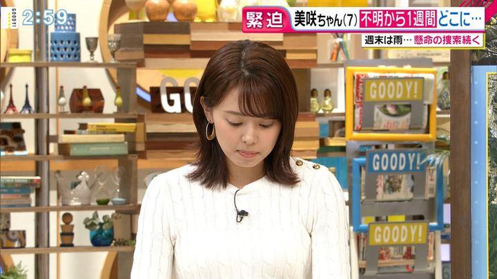 2019年09月27日宮澤智の画像05枚目