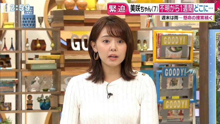 2019年09月27日宮澤智の画像06枚目