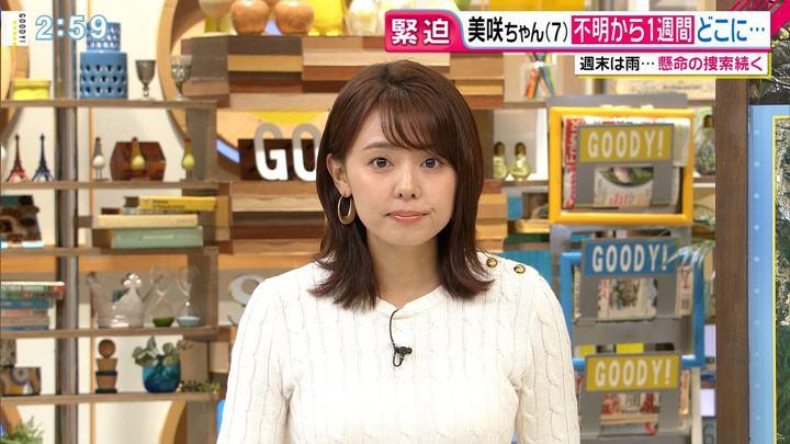 2019年09月27日宮澤智の画像07枚目