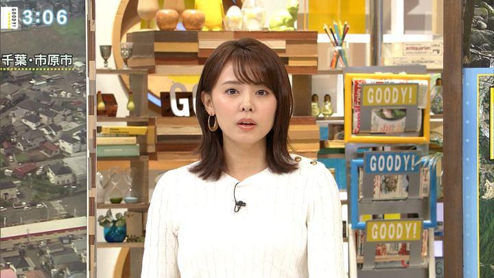 2019年09月27日宮澤智の画像09枚目
