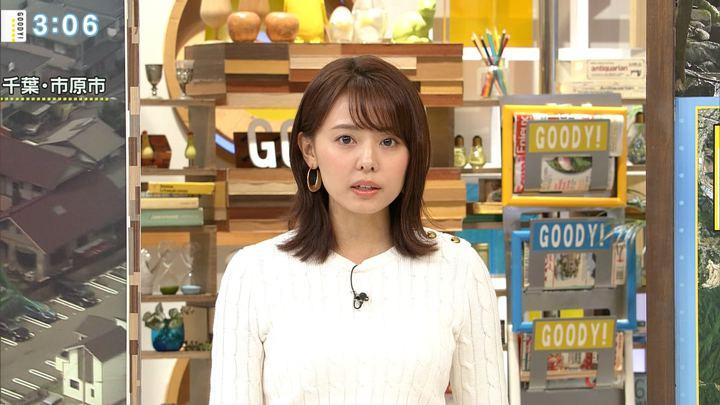 2019年09月27日宮澤智の画像10枚目