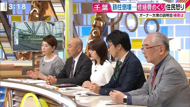 2019年09月27日宮澤智の画像12枚目