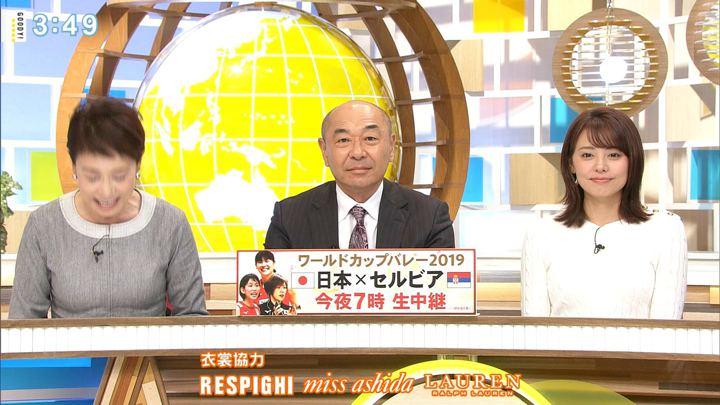 2019年09月27日宮澤智の画像16枚目