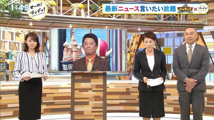 2019年09月30日宮澤智の画像02枚目