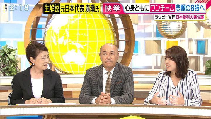 2019年09月30日宮澤智の画像14枚目