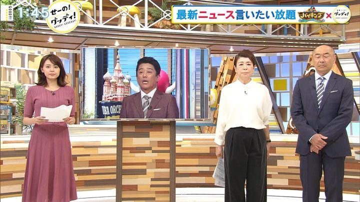 2019年10月01日宮澤智の画像01枚目