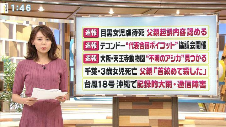 2019年10月01日宮澤智の画像08枚目