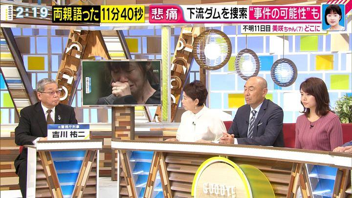 2019年10月01日宮澤智の画像10枚目