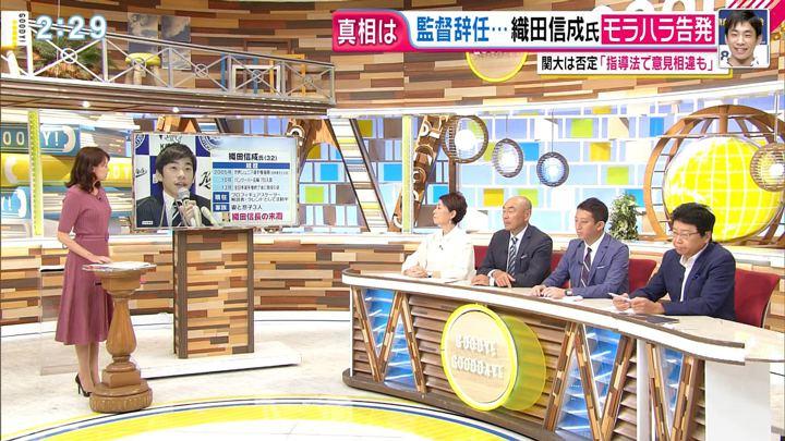 2019年10月01日宮澤智の画像11枚目