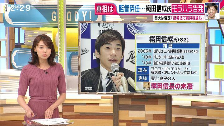 2019年10月01日宮澤智の画像12枚目