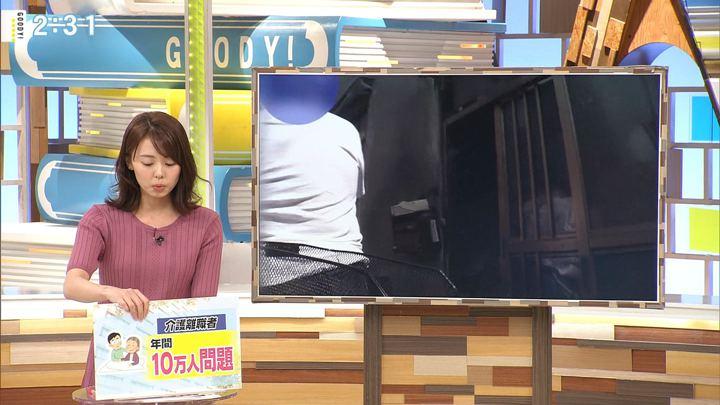 2019年10月01日宮澤智の画像15枚目