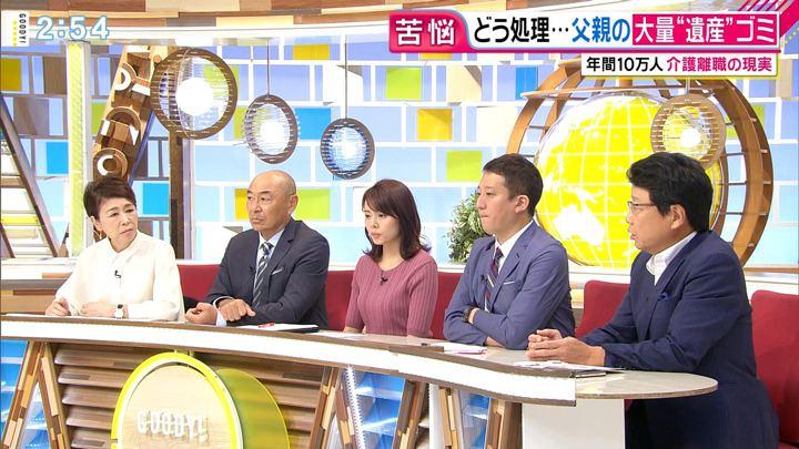 2019年10月01日宮澤智の画像16枚目